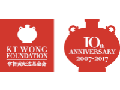 KT Wong Foundation logo